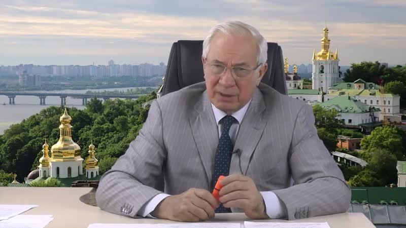 Азаров вскрыл, кто навязал Зеленскому войну