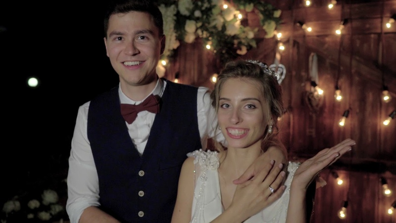 Степан и Анна (18.08.16) - видео-отзыв