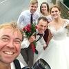 Свадебный, семейный фотограф СПб фото на свадьбу