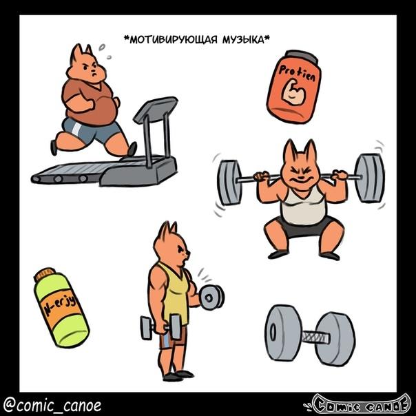 Когда не ищешь легких путей Иллюстратор: Pet_fooleryhttp://v.com/wall-68670236_539270