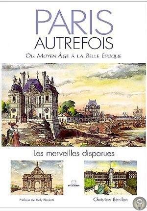 C: Средневековый Париж