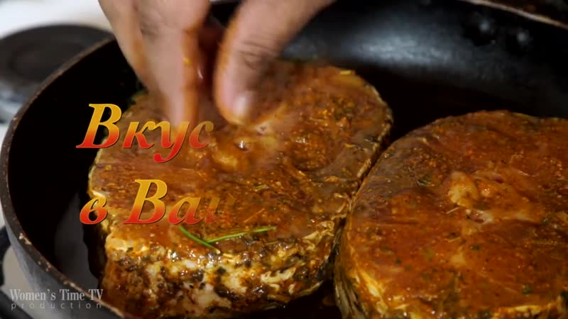 Жареная рыба по индийски Готовим за 20 минут индийские блюда