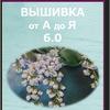 """➨ МАРАФОНЫ Проекта """"Творческая СРЕДА ➨"""