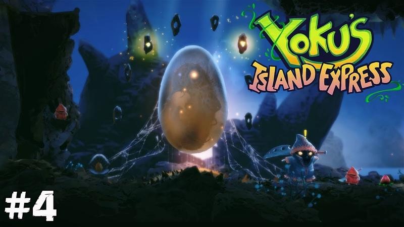 Yokus Island Express (Прохождение) ▪ НА ПОБЕГУШКАХ ▪ 4