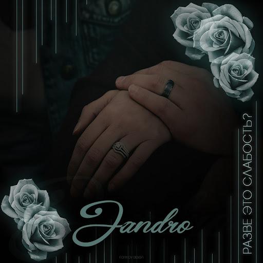 Jandro