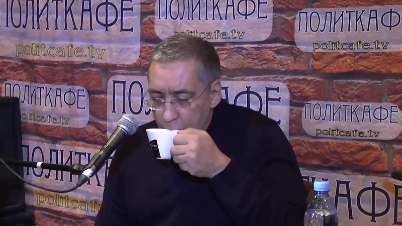 ОЦИФРОВАННЫЙ ОПИУМ Ашманов о новой религии в Политкафе