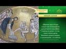 Православная азбука. Нищие духом