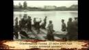 Медиажурнал к 70 летию освобождения Пскова от немецко фашистских захватчиков