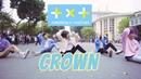 [KPOP IN PUBLIC CHALLENGE] TXT (투모로우바이투게더) 'CROWN' Dance Cover By M.S Crew From Vietnam