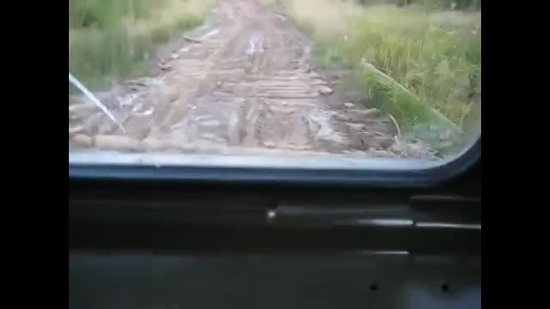 Дорога по Перешейку.Чердынский район.Пермский край