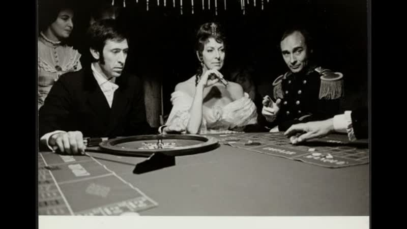 Господин Гаварден 1969, Нидерланды, Бельгия, драма