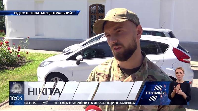 """На Полтавщині поховали бійця """"Азову"""" Дмитра Пругла"""