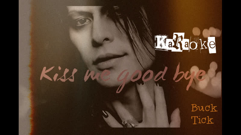 BUCK TICK - 「Kiss me, Good Bye」