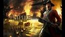 Empire. Total War. Великая Испания. Серия 19. Финал.
