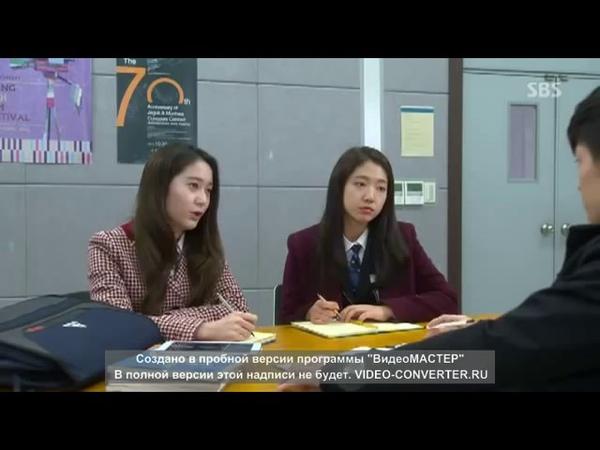 Смешной момент наследники😊(Park Shin Hye Lee Min Ho Kang Min Hyuk Chon Kristal)