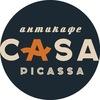 Антикафе & Коворкинг Casa Picassa | Москва