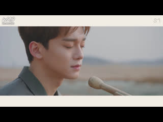 [WAO рус.саб] CHEN - Beautiful goodbye