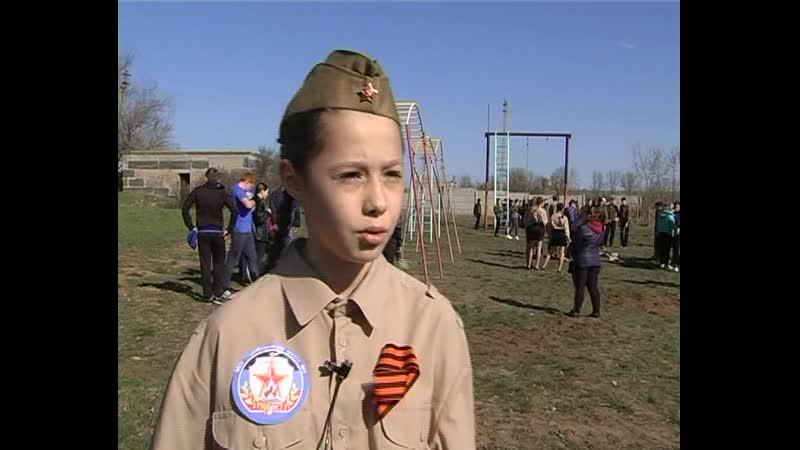 Школьники Старобешевского района приняли участие в районном этапе оборонно спортивной туристской игры Зарница