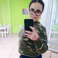 Зифа Галяуова