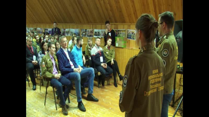 Школа командного состава КРО РСО 2019