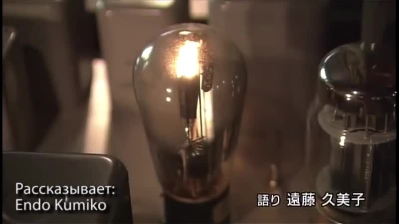 Японская Машина времени звуков