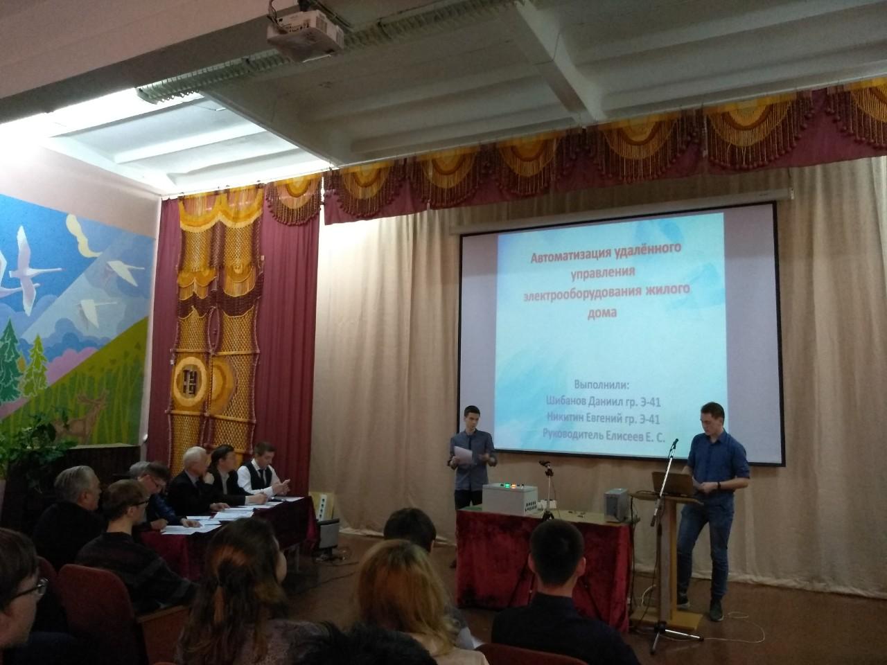 Республиканская конференция по электронике и информатизации