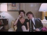Фильмы моей молодости. Ночная женщина Госпожа ночи (Италия 1986) 18+ Драма, Мелодрама (erotic)