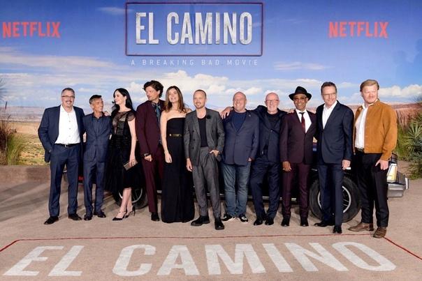 Каст полнометражного сиквела сериала «Во все тяжкие» на мировой премьере картины Релиз продолжения легендарного шоу состоится на Netflix 11