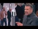 Бандеровская МРАЗЬ! Соловьев выгнал гостя из Украины! Кто против