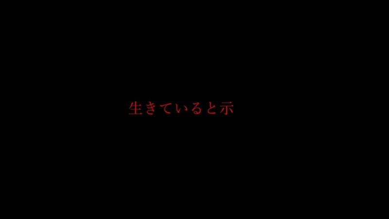 オリジナル曲 Blind 初音ミク