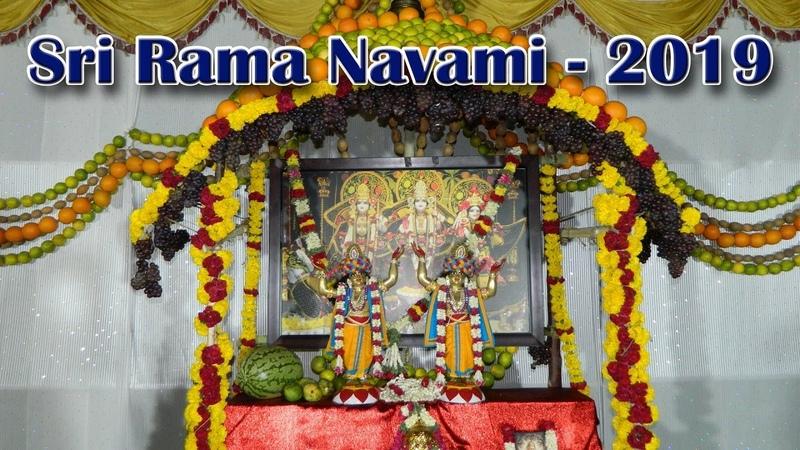 Salem. Sri Rama Navami 2019