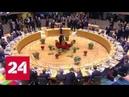 Ирландцы и чехи выстроились в очереди: ЕС голосует за будущее - Россия 24
