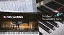 Vienna Symphonic Library Synchron Yamaha CFX Piano [Арам Киракосян]