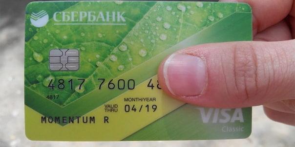 Российские банковские карты в Украине Перед переездом в Украину всех мучил один немаловажный вопрос - вопрос денег. А именно: мы получаем деньги в рублях на карты Сбербанка и Тинькофф, возможно