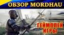 Геймплей Mordhau и обзор игры. (1440p, Ultra settings, maximum Gore)