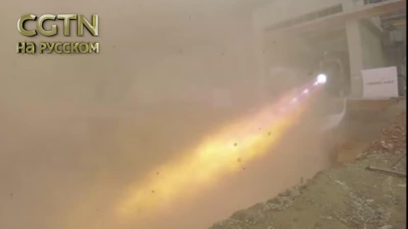 Огневые испытания ракетного двигателя TQ-12