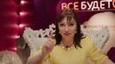 Толстая LIVE 1 серия 1 сезона 2018 | Передача для женщин | Вдохновение | Ответы на вопросы |