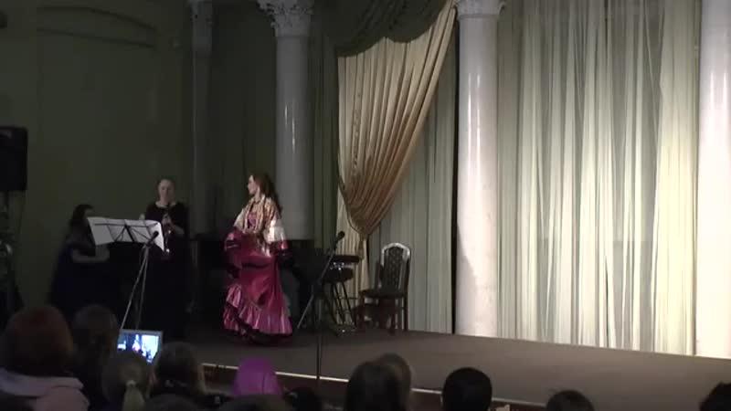 Надежда Гладких Диана Манина Тамара Новикова Мохнатый шмель