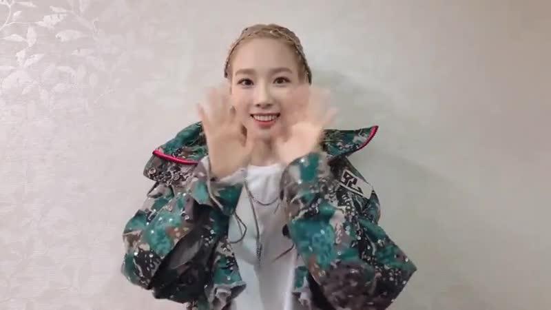 13.04.19 Taeyeon - Message @ Signal Concert, Fukuoka