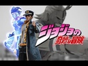 【Real life JOJO】 Jotaro vs All Might | FAN FILM |