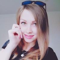 Екатерина Рябинина