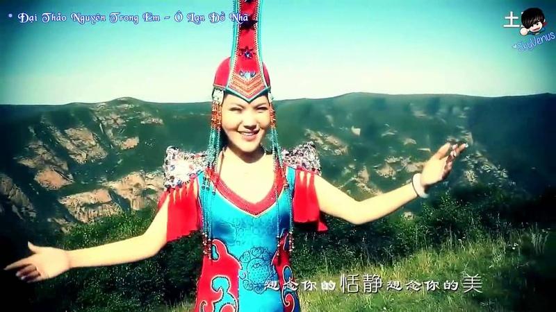 Tuyển Tập 10 Ca Khúc Nhạc Mông Cổ Hay Nhất | Phần 2 ✔