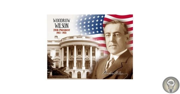 ТОМАС ВУДРО ВИЛЬСОН, лауреат Нобелевской премии 1919 года за «Установление мира в Европе «ЕСЛИ МИР ХОЧЕТ МИРА, ОН ДОЛЖЕН СЛЕДОВАТЬ МОРАЛЬНЫМ ПРЕДПИСАНИЯМ АМЕРИКИ» Свобода никогда не исходит от