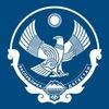 Минэкономразвития Республики Дагестан