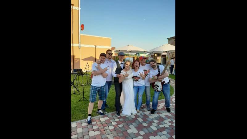 Свадьба Вероники и Арсения