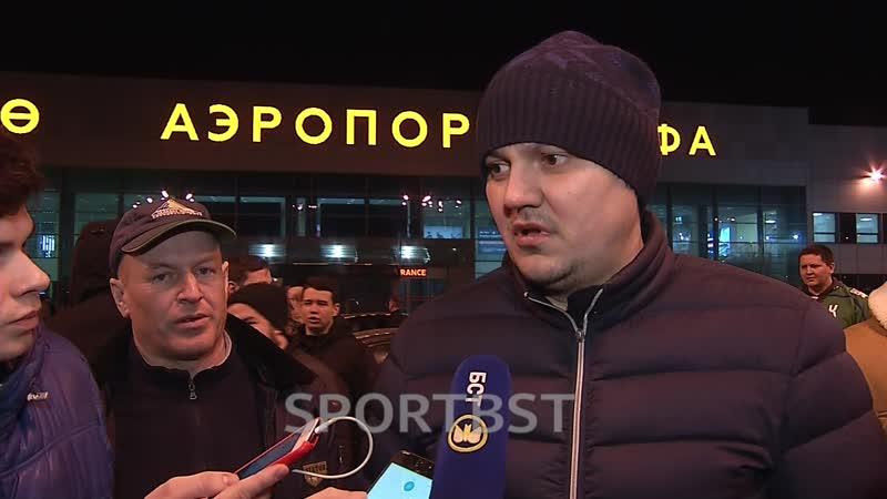Николай Цулыгин в уфимском аэропорту после победы над Автомобилистом