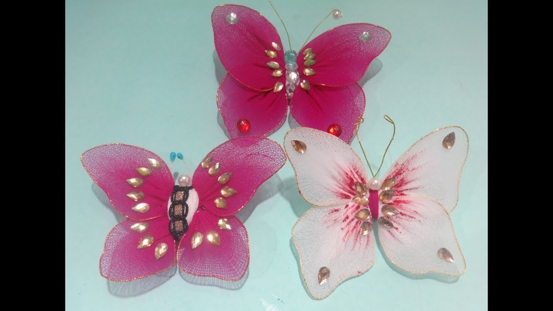 HOW TO MAKE NYLON STOCKING BUTTERFLY EASILY
