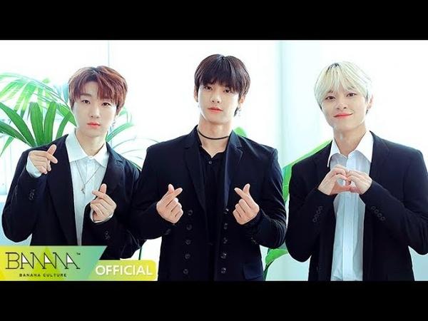 TREI(트레이) - '어질해' 안무영상 ('Deep' Choreography Video)