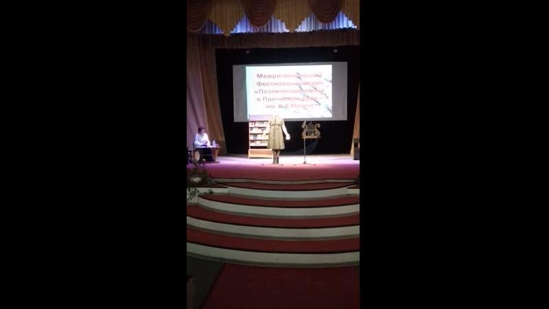 Любовь Блинцова на конкурсе Весна в Пречистом крае