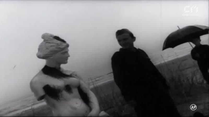 Tarmul n-are sfarsit (1962)